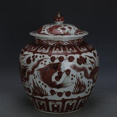 ㊣姥姥的寶藏㊣ 大明宣德釉里紅手繪魚草紋蓋罐  出土古瓷器古玩古董收藏擺件