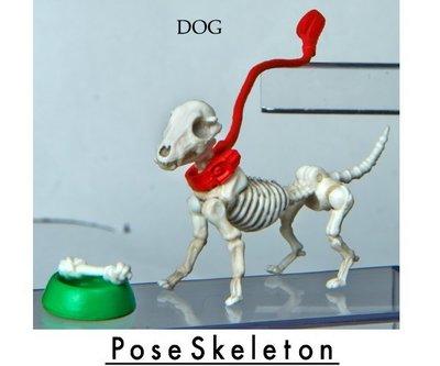 愛娃一族*RE-MENT盒玩*Pose Skeleton系列*日版骷髏狗 骨頭狗*可動性佳
