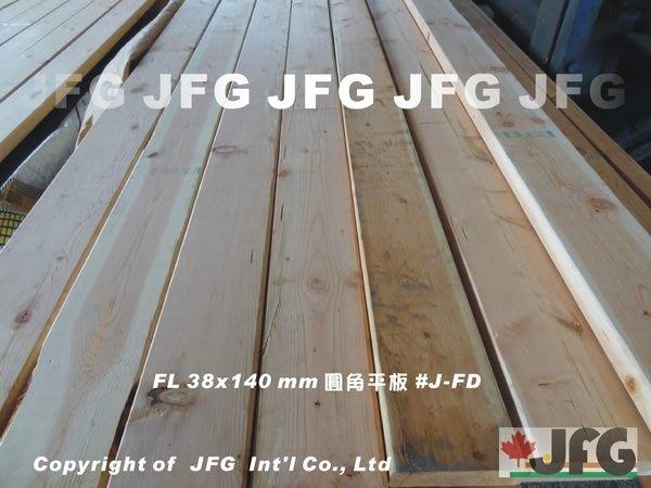 """◎JFG破盤大出清◎【FL 2X6"""" 平板】38x140mm #J FD 木條 木架 木材 木工 牆板 地板 棧板 裝潢"""