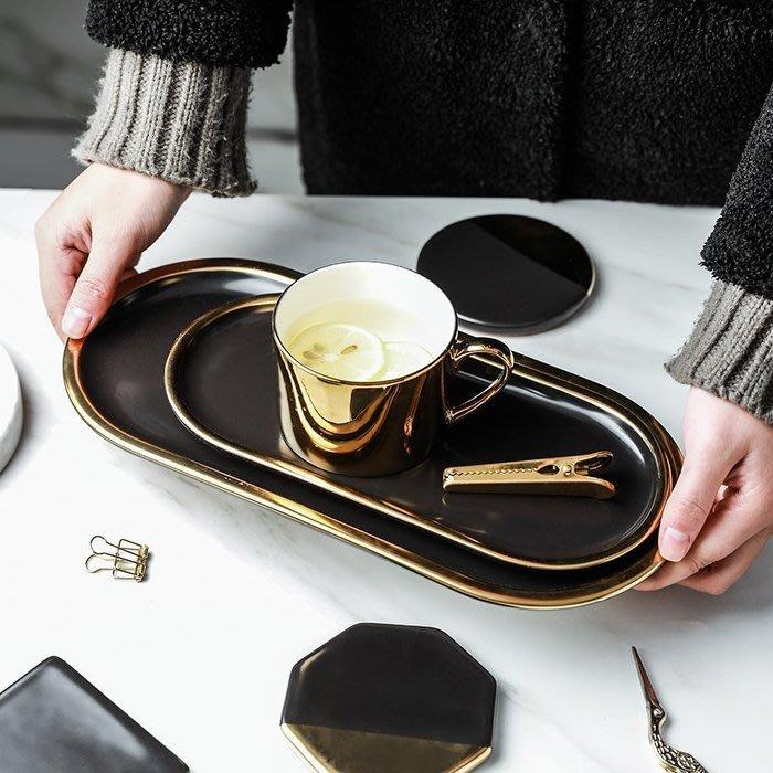MAJPOINT*黑色金邊托盤 餐盤 收納 文具餐具 點心甜點 陶瓷 時尚簡約 文青 北歐美式 首飾飾品 手錶 野餐盤