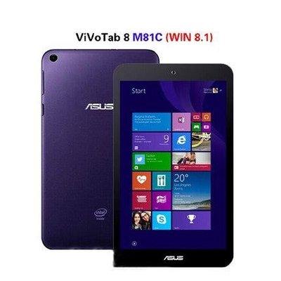 【高透光】 ASUS VivoTab 8 M81C 亮面 螢幕保護貼 保護膜 貼膜 手機膜
