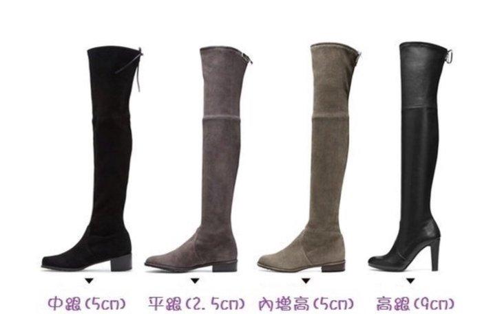 [現貨] 歐美風格經典款 *羊麂皮*真羊皮 後綁帶中跟粗跟高筒長靴過膝靴 -黑色39號現貨