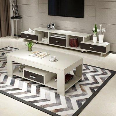 【宜家家居】電視櫃簡約現代客廳電視櫃可伸縮大小戶型電視櫃茶幾組合套裝地櫃WY