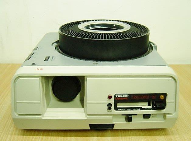 【小劉二手家電】 可定時/間隔播放的TELEX幻燈片投影機,幻燈機,2段亮度調整