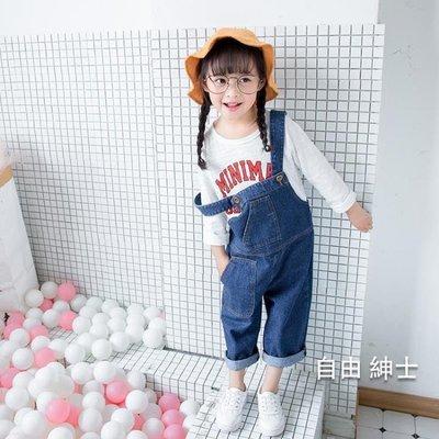 女童吊帶褲2018春秋新品2兒童3男童5歲寶寶可開襠小童牛仔褲