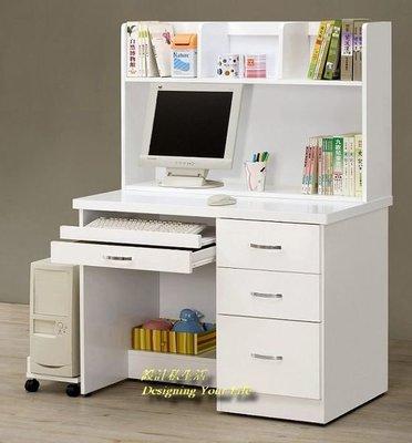 【設計私生活】貝莎3.5尺白色電腦桌全組(不含主機架)(全館一律免運費)D系列200S