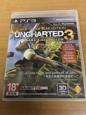 Ps3 秘境探險 3 德瑞克的騙局 uncharted 3 Derek's deception 中文 密境探險 中文版 光碟無刮