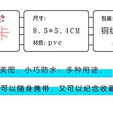 [東大][現貨]Q166  樸燦烈周邊exo燦烈愛豆卡 啞光雙面圖小卡收藏應援一套3張
