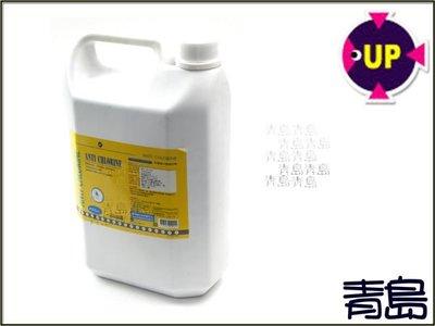 。。。青島水族。。。E-419-20台灣UP雅柏-----除氯水質穩定劑==20L