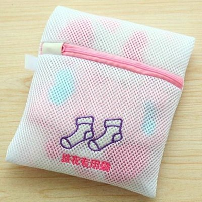 雙層洗衣袋 襪子分類洗護衣袋 貼身衣物保護-艾發現