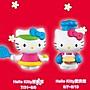 2014 麥當勞Hello Kitty 全新未拆 整套99元 現貨不用等