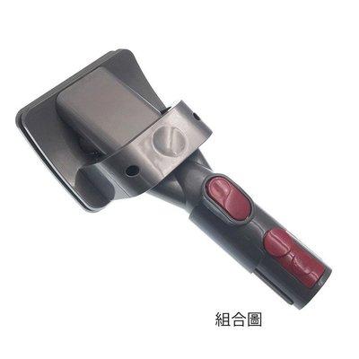 超全新 現貨 適應戴森寵物吸頭吸塵器毛髮吸刷頭寵物梳+轉接頭(副廠)V6 V7V8 V10 V11通用dyson配件