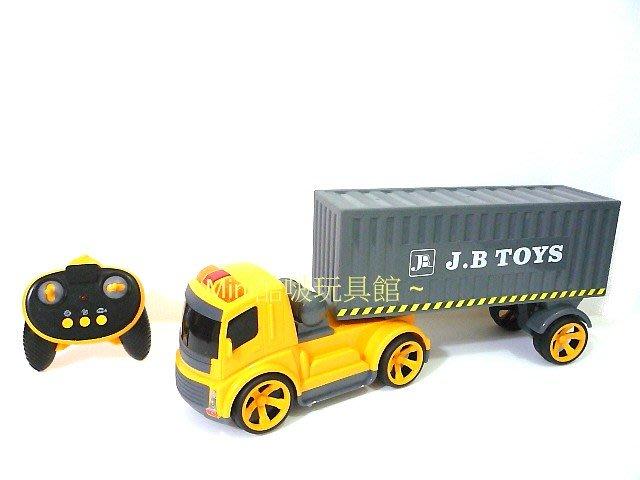 Q版造型遙控貨櫃車 拖車 遙控車 貨櫃拖車
