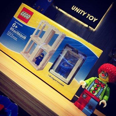 Lego 850423 Minifigure Presentation Boxes (Unity Toy)
