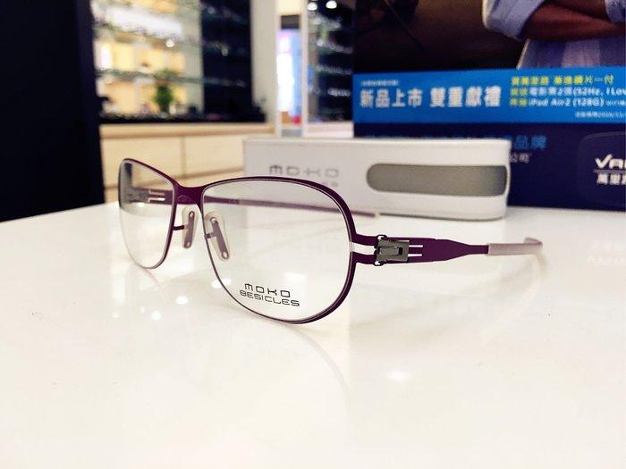 特價出清 法國生產製造 MOKO Besicles 桃紅色TSS薄鋼眼鏡 整付無螺絲設計 一體成型T字鼻托