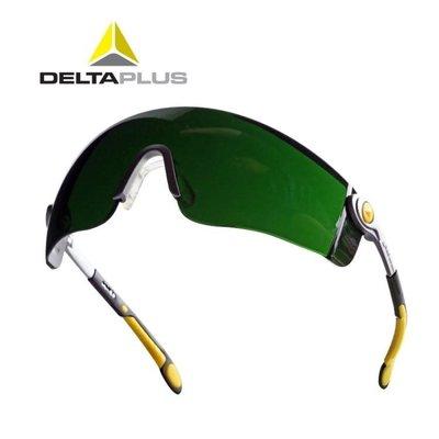 電焊眼鏡防強光焊工勞保護目鏡氣焊防護眼鏡防飛濺紫外線 【1件免運】