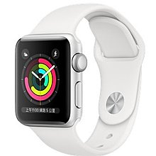 Apple Watch Series 3 - 38mm WHITE (ONLY GPS)