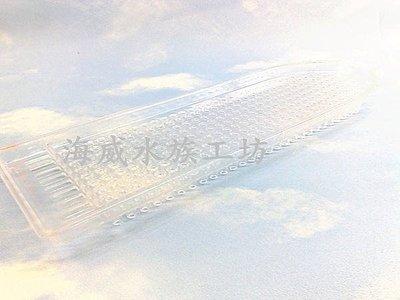 ~ 海威水族 ~ 雨淋板 /  灑水板 2尺上部過濾盒專用-增加過濾面積 高雄市