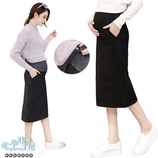 純色毛呢包臀高腰孕婦【腰圍可調】長裙 兩色【CRH620207】孕味十足 孕婦裝