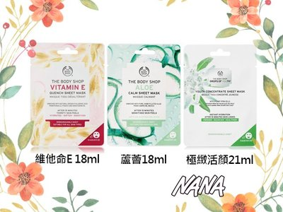 ♡NANA♡THE BODY SHOP...