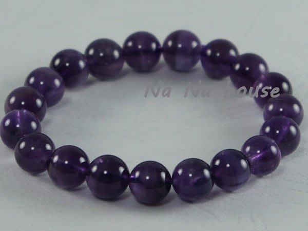 【娜娜HOUSE】☆天然紫水晶10MM手鍊☆深紫水晶 智慧/記憶力