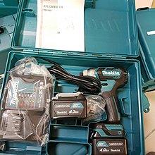 【欣瑋】Makita 牧田 TD111DSME 12V 無刷 衝擊起子機 起子電鑽   起子機  雙4.0Ah