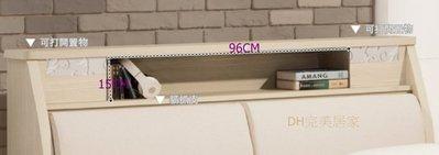【DH】商品編號VC115-5商品名稱丹依5尺床箱(圖一)LED.燈貓抓皮.可掀開置物収納.備有6尺可選.主要地區免運費