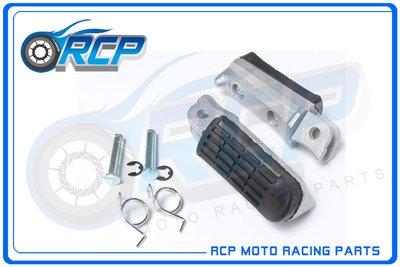 RCP 1081 CB250 HORNET 250 CB 250 前 腳踏桿 腳踏