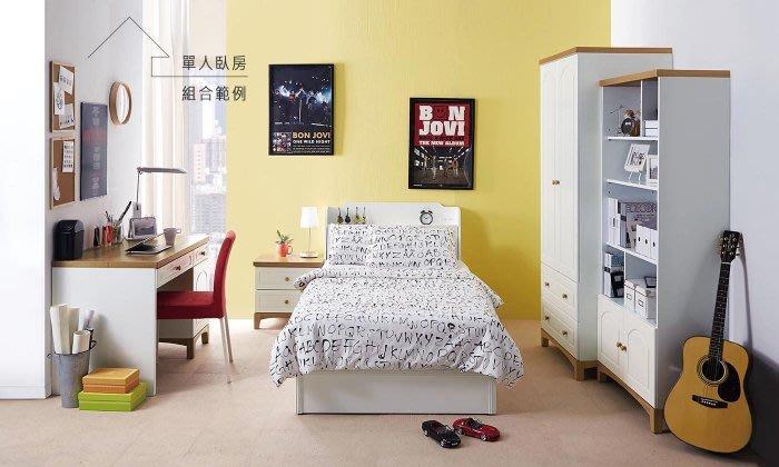 【DH】商品貨號商品名稱《英式》3.5尺床套組(圖一)床檯.床頭櫃*1置物櫃.2.7尺雙抽衣櫃.書桌.主要地區免運費