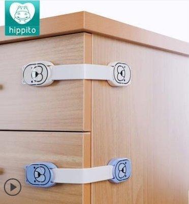 10只海防止寶寶開抽屜貼安全鎖飲水機兒童防開門櫃門鎖扣小孩防燙