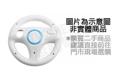 【二手商品】任天堂 Wii WiiU 白色 原廠賽車方向盤【台中恐龍電玩】