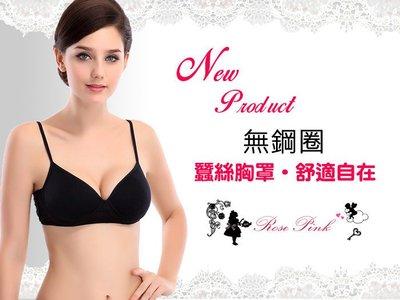 RosePink ✿100%純蠶絲內衣胸罩兩件$600 下標區 享受無鋼圈Bra 蠶絲觸感柔滑 運動內衣✿瑜珈最愛