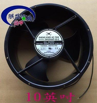 『朕益批發』10英吋 散熱風車 風扇 抽風扇 排風機 煎台排油煙機 110V 220V 非拆船風車(台灣製造)