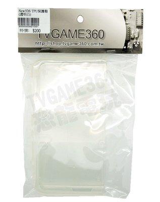 任天堂 Nintendo New3DS TPU保護殼 (白)【台中恐龍電玩】