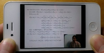 破關!工程機率 工數機率 [函授教學 手機可播](王杰老師) -書+教學影片 免補習 免請家教 雲端課程 非DVD光碟