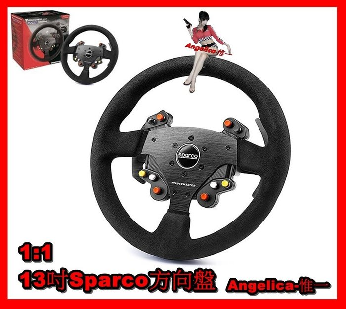 Thrustmaster Sparco 麂皮方向盤 Rally Wheel Add On Sparco R383 Mod