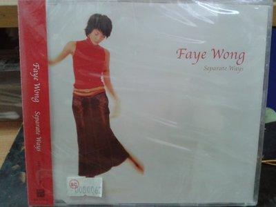 王菲主演Faye Wong唯一日劇主題曲 Separate Ways 收錄百萬單曲eyes on me台版未拆