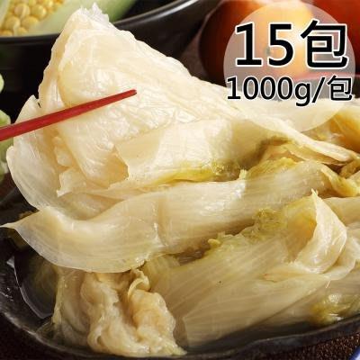 【一等鮮】酒粕黃金酸白菜15包(1000g/包〉