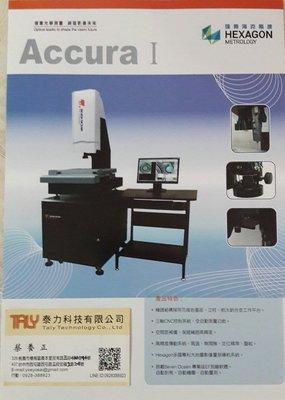 自動2.5D CCD影像檢測儀Acura I 2010_標配