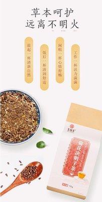 【心の平和】 買2送1買3送2銀杏黃精茶 白果茶 袋泡茶 獨立小袋包裝**/IO