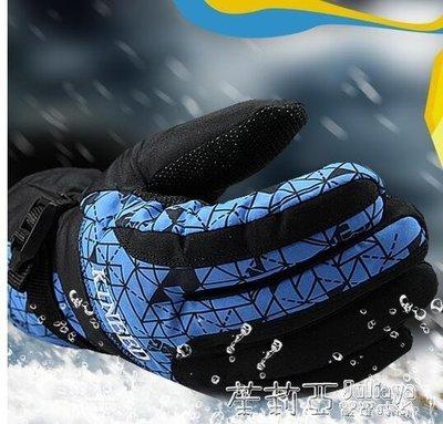 北緯35手套男女士冬季保暖加厚防風防水防寒棉摩托騎行車滑雪冬天
