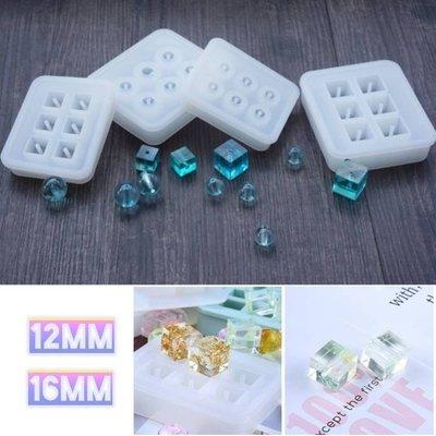 現貨 水晶球珠子模具 手鏈矽膠球珠子項鍊水晶滴膠模具 方體球體帶孔