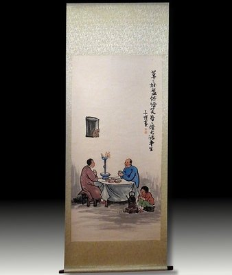 【 金王記拍寶網 】S459. 中國近代漫畫藝術先驅 散文家 教育家 豐子愷 款 手繪書畫捲軸一幅 ~罕見稀少~