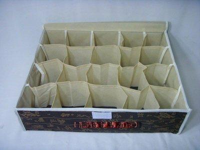 【網路貿易商城】《D00001》20格收納盒 收納籃 收納箱 輕巧好收納並可摺疊 一標1個 台中市