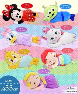 ※龍貓共和國※《日本迪士尼 奇奇蒂蒂女友 克莉絲 米妮 黛西 睡覺 熟睡 趴睡 療癒抱枕 絨毛娃娃玩偶57公分》