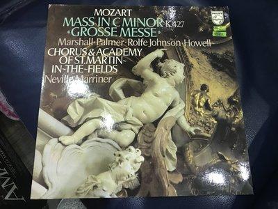 開心唱片 (MOZART / MASS IN C MINOR) 二手 黑膠唱片 DD935(私藏)