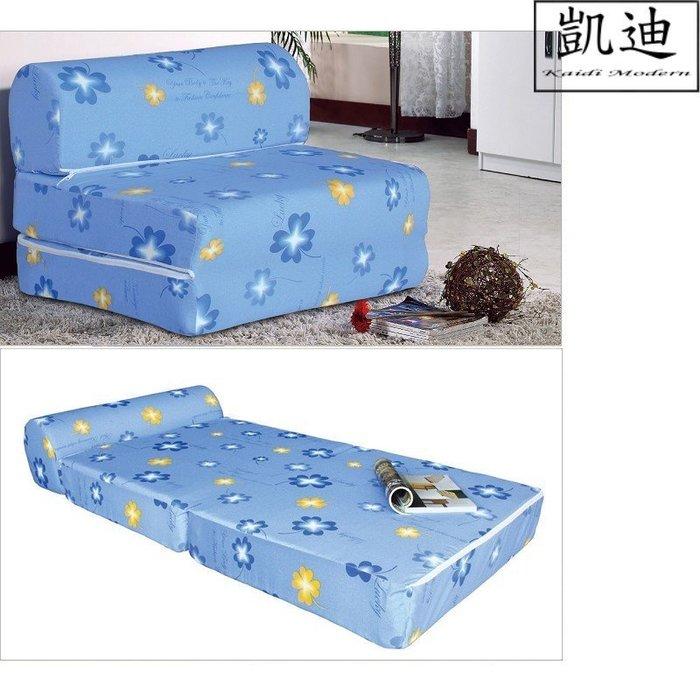 【凱迪家具】M3-209-2 幸運草3尺彈簧沙發床/桃園以北市區滿五千元免運費/可刷卡