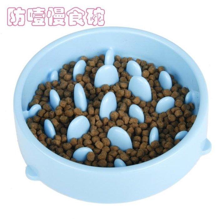 寵物慢食碗盆 防噎助消化狗碗 貓狗止食碗 狗食盆挑食碗寵物