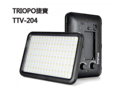 《動力屋》公司貨TRIOPO 捷寶 TTV-204 可調色溫 LED補光燈 輕薄好攜帶 台北市