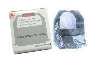 ✿國際電通✿ 二盒免郵 EX 3500  EX 5100  EX 5300 UT-7600 U3 S200打卡鐘雙色色帶